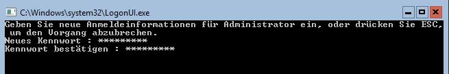 Windows Server Core Installation Passwort bestätigen