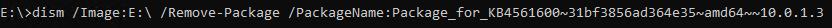 Updates entfernen über Kommandozeile Wenn Windows Server nicht startet.